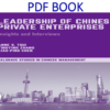 Leadership of Chinese Private Enterprises Insights and Interviews 1st Edition PDF Book by Anne S. Tsui, Yingying Zhang, Xiao-Ping Chen